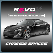 FR-S BRZ GT86 Chassis Member Brace Strut Tower Trunk